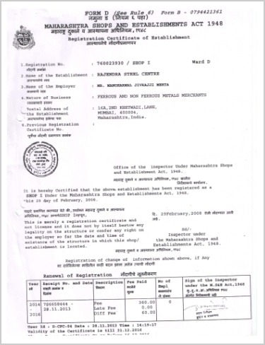 certificat2